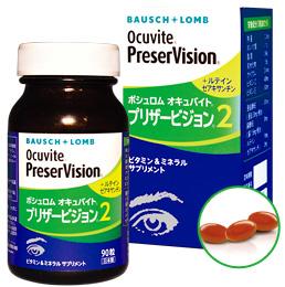 image_pv2_package_l.jpg
