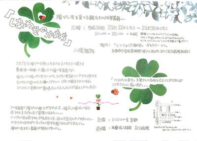 tokotoko1.jpg